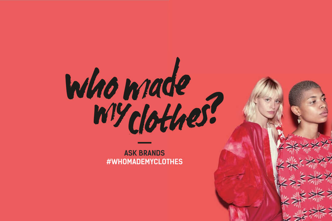 Gravity Helps Brands Meet the Fashion Revolution's Call for Traceability